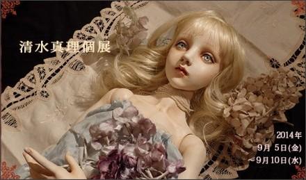 http://blog-imgs-66-origin.fc2.com/a/s/a/asagayayoyogi/140824_1.jpg