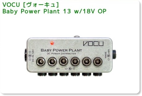 http://www.ksound.jp/shops/product_info.php/products_id/1739