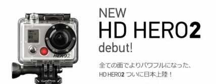 http://gopro-nippon.com/