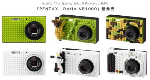 http://www.pentax.jp/japan/news/2010/201018.html