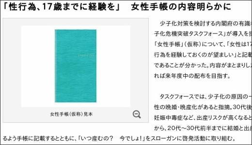 http://kyoko-np.net/2013051401.html
