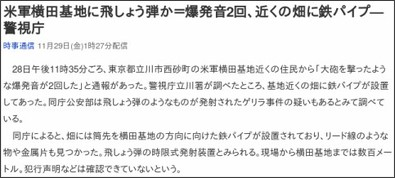 http://headlines.yahoo.co.jp/hl?a=20131129-00000004-jij-soci