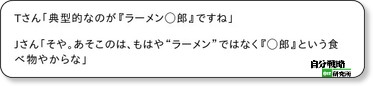 http://el.jibun.atmarkit.co.jp/fatalstaynight/2012/04/3-0644.html