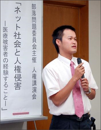 http://www.gekiura.com/~press/nara.jpg