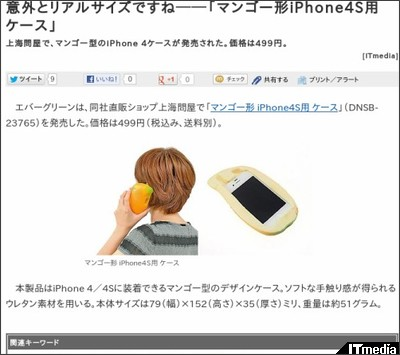 http://www.itmedia.co.jp/pcuser/articles/1209/10/news050.html