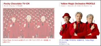 http://pocky.jp/cm/index.html