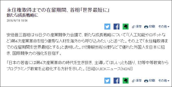http://www.nikkei.com/article/DGXLASFL19HP8_Z10C16A4000000/