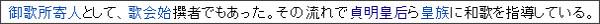 http://ja.wikipedia.org/wiki/%E4%BD%90%E4%BD%90%E6%9C%A8%E4%BF%A1%E7%B6%B1