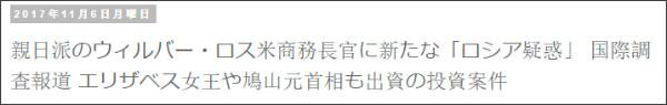 http://tokumei10.blogspot.com/2017/11/blog-post_6.html