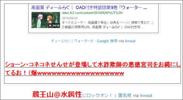 http://tokumei10.blogspot.com/2014/10/4000a.html