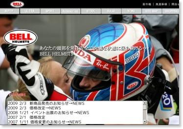 http://www.bellracing.jp/