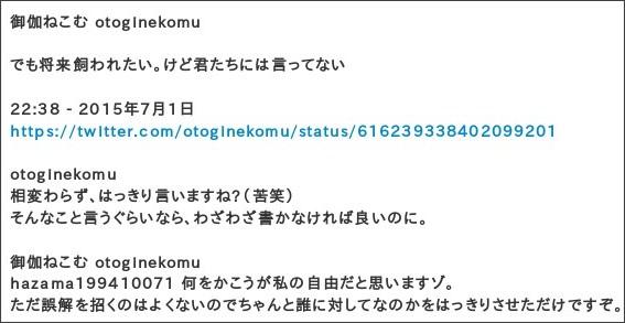 http://bororon.doorblog.jp/archives/44725548.html