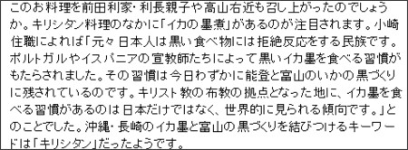 http://www.yamagen-jouzou.com/murocho/hakkou/hakkou8.html