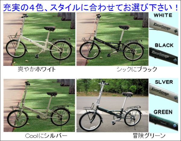 http://item.rakuten.co.jp/yamashin-netshop/1005200152077/
