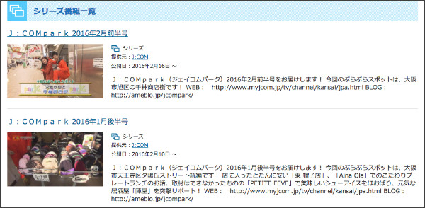 https://jimotv.jp/series/movie_list.php?series_id=2124