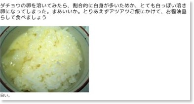 http://www.hyouhon.com/nomikui/nom_2005/nom_20050618_2.html