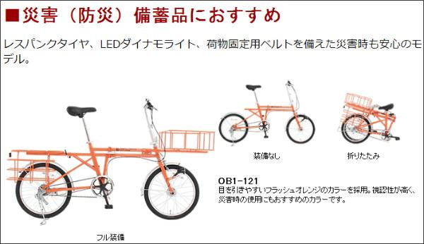 http://item.rakuten.co.jp/acole/4582474891088-1/