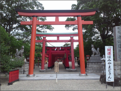https://upload.wikimedia.org/wikipedia/commons/0/03/Miyamado-inari_sandou%28Mie%29.JPG