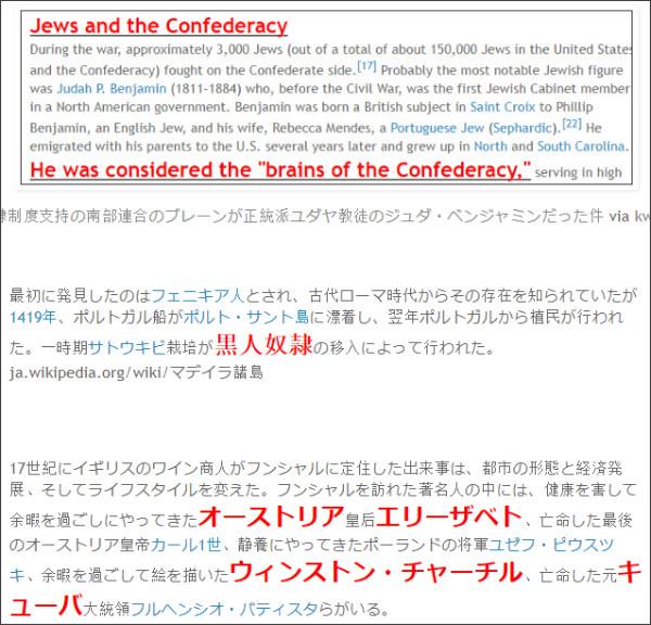http://tokumei10.blogspot.com/2017/08/blog-post_22.html#more