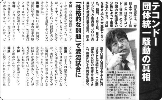 http://www.newsland.jp/tokuhou/018.gif