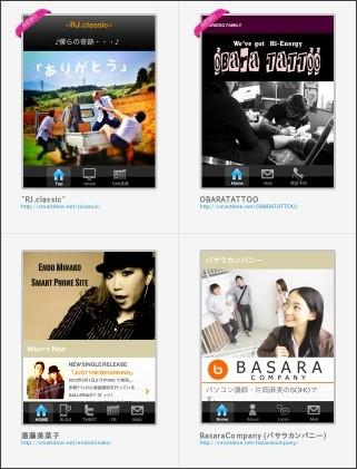 http://smart4me.net/gallery.html