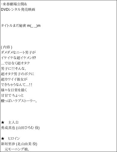 http://ameblo.jp/zms/entry-11317198848.html