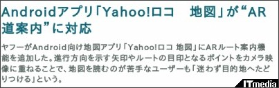 http://www.itmedia.co.jp/promobile/articles/1108/01/news069.html