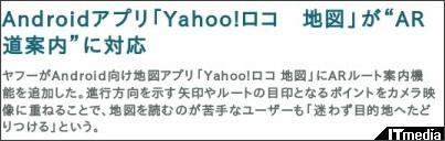 http://www.itmedia.co.jp/promobile/articles/1108/01/news069.html