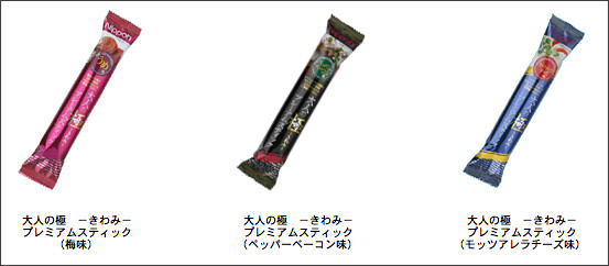 http://www.nippoh-kashi.co.jp/08/syouhin/index_otona_pk.html