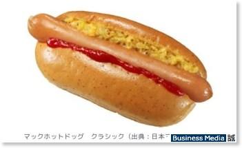 http://bizmakoto.jp/makoto/articles/0902/20/news082.html