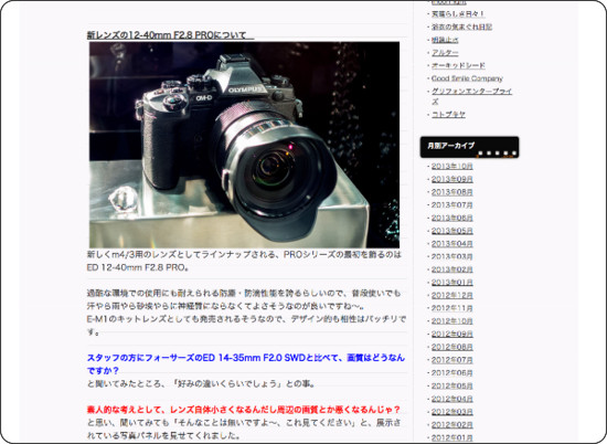 http://blog.livedoor.jp/nichirou/archives/54017232.html