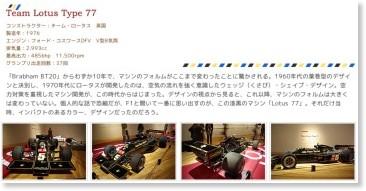 http://www.japandesign.ne.jp/HTM/JDNREPORT/080423/f1/