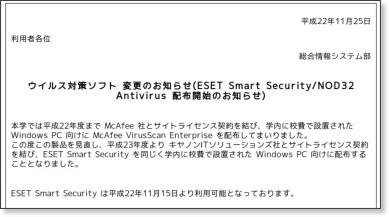http://www.rs.kagu.tus.ac.jp/inform/2010/oshirase-20101125-01.html