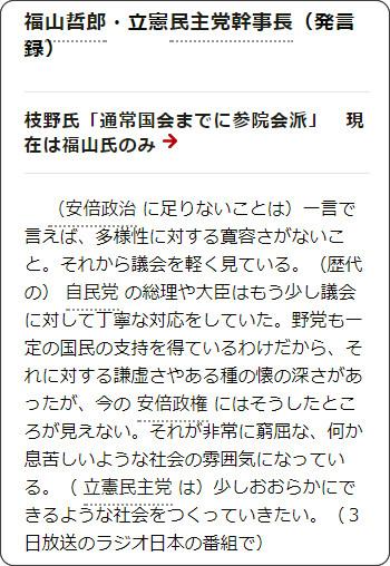 http://www.asahi.com/articles/ASKD35QGVKD3UTFK003.html