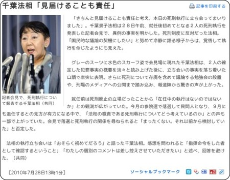 http://www.nikkansports.com/general/news/f-gn-tp0-20100728-659074.html