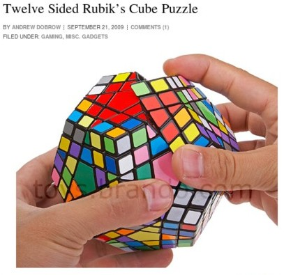 http://www.gearfuse.com/twelve-sided-rubiks-cube-puzzle/