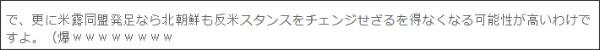 http://tokumei10.blogspot.com/2017/07/blog-post_37.html