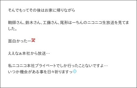 http://ameblo.jp/morningmusume-10ki/entry-12109496732.html