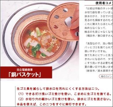 http://kayoudayo.jp/customer/ServletB2C?SCREEN_ID=K_SHOHINDETAIL&hMoushikomi=1100120