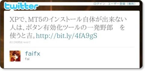 http://twitter.com/faifx/status/4824219481