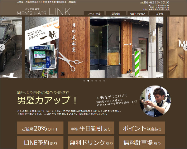 http://www.menshairlink.com/