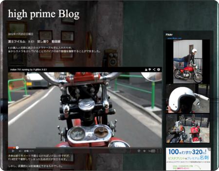 http://highprime.blogspot.jp/2012/11/x-e1_25.html