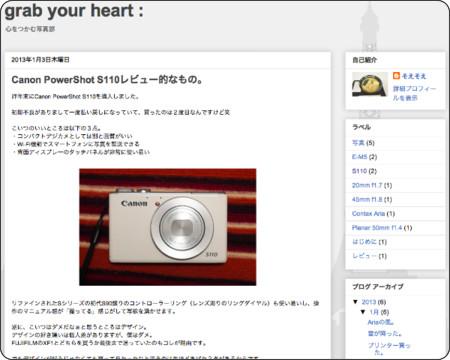 http://soecom.blogspot.jp/2013/01/canon-powershot-s110.html
