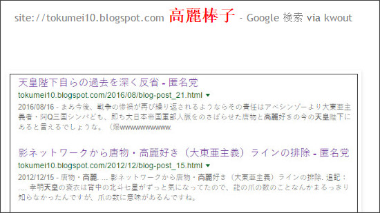 http://tokumei10.blogspot.com/2016/10/blog-post_76.html