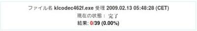 http://www.virustotal.com/jp/analisis/4cbe29447043a8804dfcc9a819b7c715