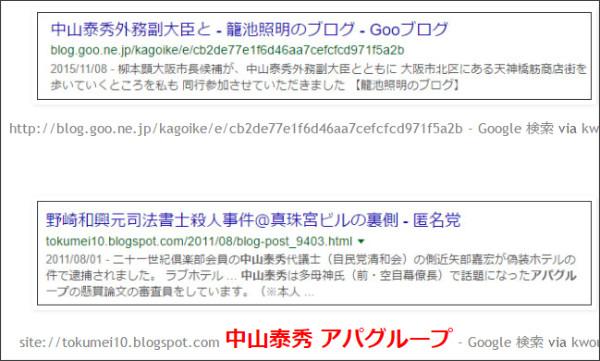 http://tokumei10.blogspot.com/2017/02/blog-post_268.html