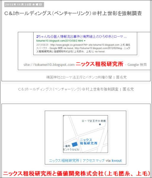 http://tokumei10.blogspot.com/2015/12/blog-post_54.html