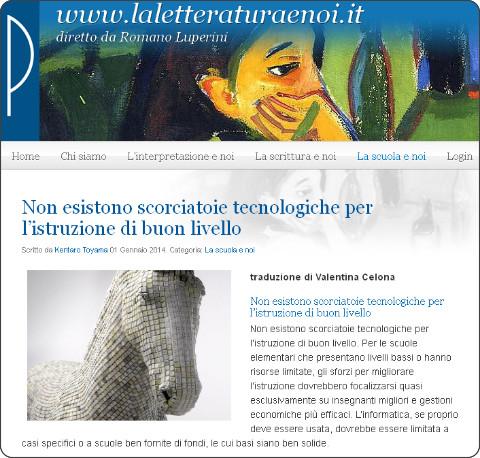 http://www.laletteraturaenoi.it/index.php/scuola_e_noi/217-non-esistono-scorciatoie-tecnologiche-per-l