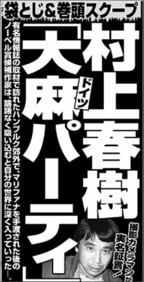 http://www.accessjournal.jp/uploads/weblog_imagephotos/15650.png