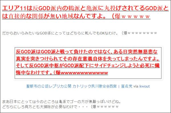 http://tokumei10.blogspot.com/2015/10/blog-post_53.html